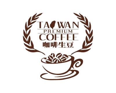 台灣 嘉義 阿里山 台灣咖啡 黃蜜處理