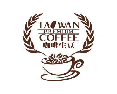 TAIWAN Chiayi Alishan Taiwan Coffee Yellow Honey